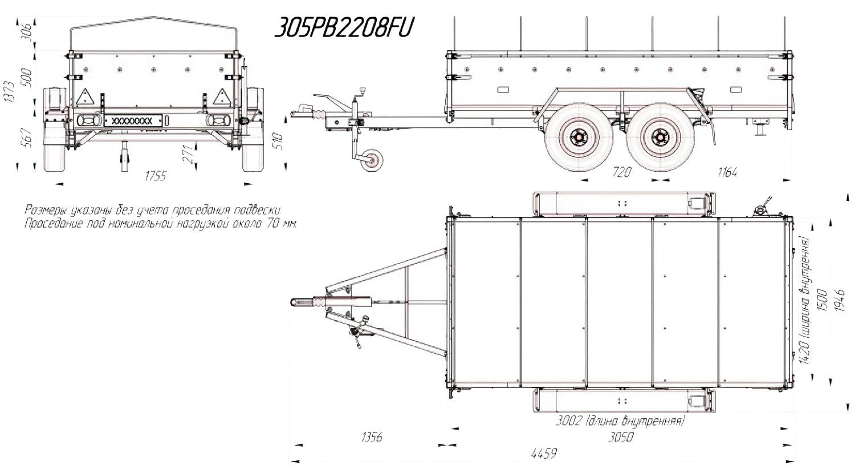 бортовой двухосный оцинкованный прицеп для легкового авто